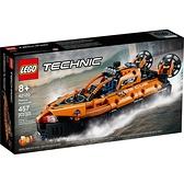 樂高積木 LEGO《 LT42120 》科技 Technic 系列 - 救援氣墊船 / JOYBUS玩具百貨