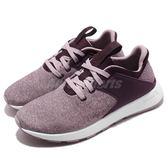 Reebok 慢跑鞋 Ever Road DMX 紫 白 空氣流動技術 舒適緩震 運動鞋 女鞋【PUMP306】 CN6404