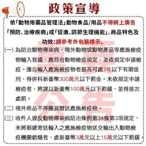 *WANG*台灣研選Qt baby 純手工烘焙 狗零食-鱈魚肌肉Q條 (QT-121)