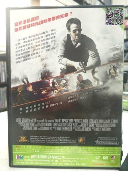 挖寶二手片-Y14-027-正版DVD-電影【決戰火線】-西恩派屈克佛朗尼