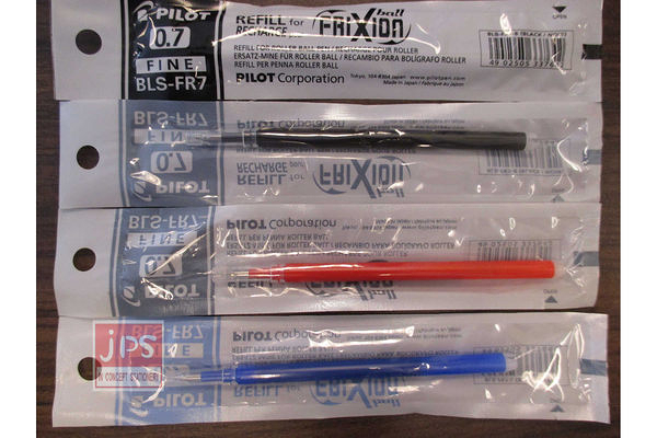 [PILOT] 百樂(0.7)按鍵式魔擦鋼珠筆筆芯(BLS-FR7)