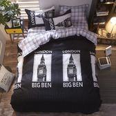 學生被套四件套被罩被單床單三件套床上用品  學生宿舍 單人男生