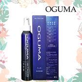 OGUMA 水美媒1.7.3 P.S.M秘之湧水美媒 保濕噴霧/化妝水 160ml。芸采小舖。