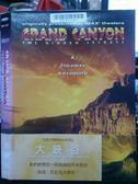 挖寶二手片-O15-088-正版DVD*紀錄【方妮大視界IMAX系列之大峽谷】-我們將帶您一同飛越前所未見的