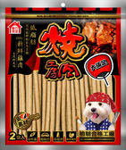 寵物家族-燒肉工房#26-香濃鮮美牛奶棒320g