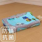 鴻宇 幼童乳膠枕 交通樂園 防蟎抗菌 美國棉授權品牌 台灣製1778