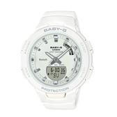 CASIO手錶專賣店 BABY-G  BSA-B100-7A  時尚運動藍牙雙顯錶 天使白  防水100米 計步器