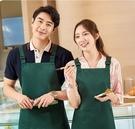 圍裙 男純棉防水定做奶茶水果店餐飲廚房家用工作服女【快速出貨八折下殺】