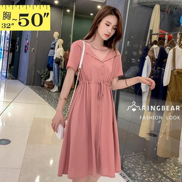 連身裙--優雅柔美氣質大翻領網紗拼接排扣收腰抽繩綁帶小洋裝(紅L-4L)-D573眼圈熊中大尺碼◎