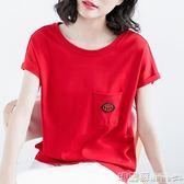 中大尺碼 夏裝簡約寬鬆大碼胖mm半袖上衣顯瘦繡花字母短袖t恤女裝 瑪麗蘇