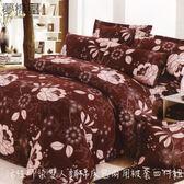 夢棉屋-活性印染雙人鋪棉床包兩用被套四件組-花意蔓延