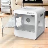 寵物全自動吹水機烘干箱吹風機狗狗洗澡吹毛貓咪小型犬家用烘干機YQS 【快速出貨】