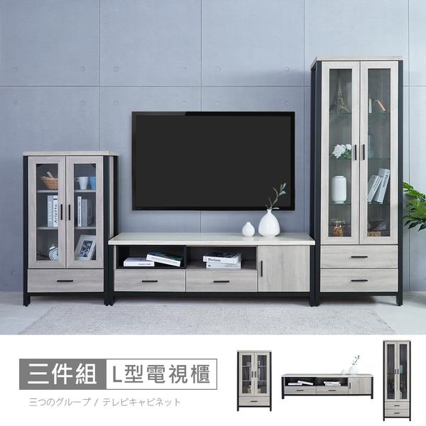 【時尚屋】[DV9]墨爾本9.7尺灰橡仿石面L型電視櫃DV9-309+321+319-免運費/免組裝/電視櫃
