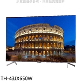 【南紡購物中心】Panasonic國際牌【TH-43JX650W】43吋4K聯網電視