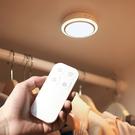USB充電 可遙控 十檔調光 小夜燈