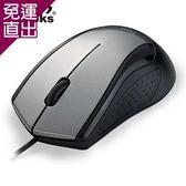 E-books M9 電勁光學滑鼠1200dpi【免運直出】