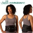【又強】美國ASPEN HORIZON 627 Lumbar拉軸式背架-黑色 (耶思本脊椎裝具(未滅菌))