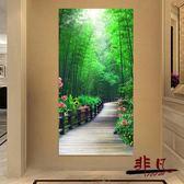 壁畫 客廳走廊過道玄關裝飾畫豎版單幅綠色竹林風景竹子無框畫掛畫壁畫【99元專區限時開放】TW