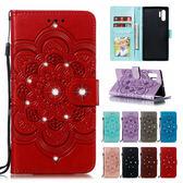 三星 Note10 Note10+ 太陽花點鑽皮套 手機皮套 插卡 支架 掀蓋殼 點鑽 皮套