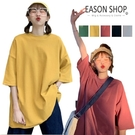 EASON SHOP(GQ0375)韓版素色多色任選基本款棉質圓領短袖T恤女五分袖寬鬆落肩中長款長版T純色內搭衫