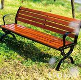 公園椅子戶外長椅庭院塑木休閑椅鑄鐵防腐實木靠背座椅廣場排椅凳 DR6416【KIKIKOKO】