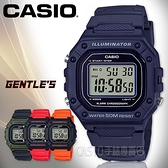 CASIO手錶專賣店 W-218H-2A 復古電子男錶 樹脂錶帶 藍 防水50米 碼錶功能