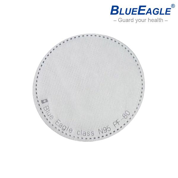 【醫碩科技】藍鷹牌 PF-80澳規超細纖維防塵片100片/盒 適用藍鷹牌防毒口罩