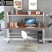 電腦桌台式簡約現代學生家用學習寫字桌子臥室簡易小書桌書架組合 小艾時尚igo