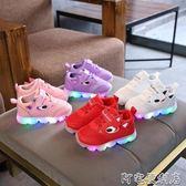 春秋款女童鞋子寶寶亮燈鞋小童女孩帶燈閃光會亮的兒童發光運動鞋20  阿宅便利店