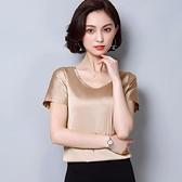 重磅真絲上衣女 新款外穿圓領綢緞短袖彈力T恤大碼桑蠶絲打底衫夏 交換禮物