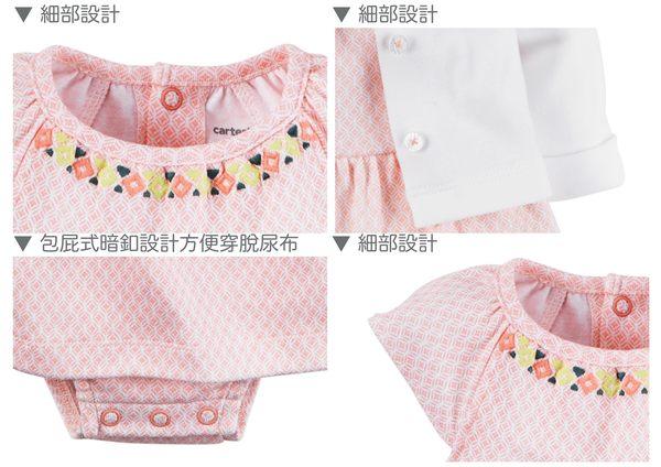【美國Carter's】套裝2件組-粉嫩圖騰包屁式洋裝+純棉小外套 126G2823