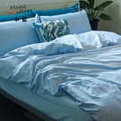 《60支紗》雙人床包薄被套四件式【水藍】Magic colors 100%精梳棉-LITA麗塔寢飾-