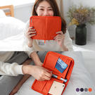 《ZB0090》出國旅行必備純色多功能護照包.4色 OrangeBear