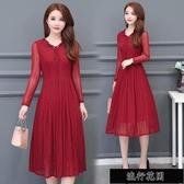 長袖雪紡洋裝連身裙 女秋季流行氣質收腰顯瘦中長款裙子 【快速出貨】
