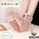 買1送2 加絨中筒襪棉襪子珊瑚絨襪子女秋冬可愛卡通日系百搭【創世紀生活館】