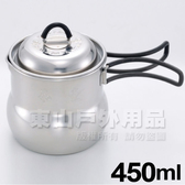Wen Liang 文樑 ST-2014 不鏽鋼小茶壺鍋(附收納袋) /茶壺/不鋼壺 可收納9710經典爐 台灣製
