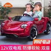 兒童電動車 四輪雙驅四驅汽車玩具車遙控汽車可坐兒童帶搖擺雙人座【快速出貨】