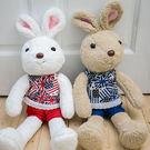 大型德國兔玩偶 咖啡, 白色可選,衣服款...