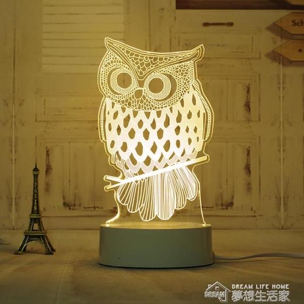 3D小夜燈插電床頭燈創意夢幻可愛比心臺燈柔光臥室麋鹿裝飾燈浪漫 夢想生活家