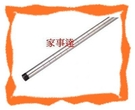 [ 家事達 ] 鍍鉻層架專用--下管90cm+調整腳 X4支(組) +