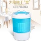 110v洗衣機小型家用迷你洗脫一體半全自動嬰兒童宿舍單桶小洗衣機YYJ 阿卡娜