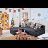 【石川傢居】CE-B259-04 費城L型布沙發 (腳凳可左右移動) (不含其他商品) 配送區內台北到高雄搭配