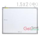 成功牌1.5X2磁白板(中)(45x60cm/教室教學/會議室/可吸磁鐵/辦公事務文具/台灣製)