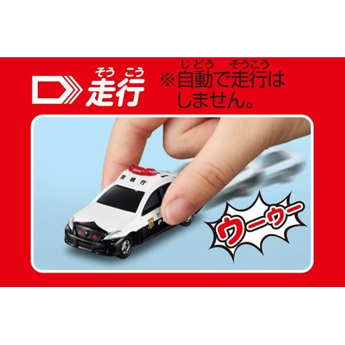 TOMICA 4D 小汽車 05 Toyota Crown 警車_ TM61684