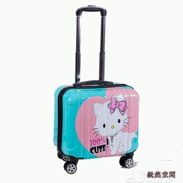 18吋拉桿箱14寸卡通登機箱16寸商務拉桿箱男18寸行李箱萬向輪女小型電腦 【快速】