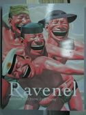 【書寶二手書T3/收藏_QXX】Ravenel_Modern and Contemporary Asian Art_20