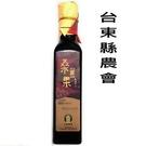 【台東縣農會】桑葚果果醬汁350g/瓶
