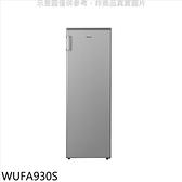 惠而浦【WUFA930S】193公升直立式冰櫃冷凍櫃