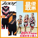 Zoot  兒童小鐵人 肌能壓縮 吸濕排汗 連身衣 - TRI RACESUIT