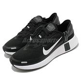Nike 休閒鞋 Reposto 黑 白 男鞋 基本款 輕量透氣 運動鞋 【ACS】 CZ5631-012